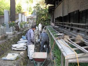 山内排水工事 1
